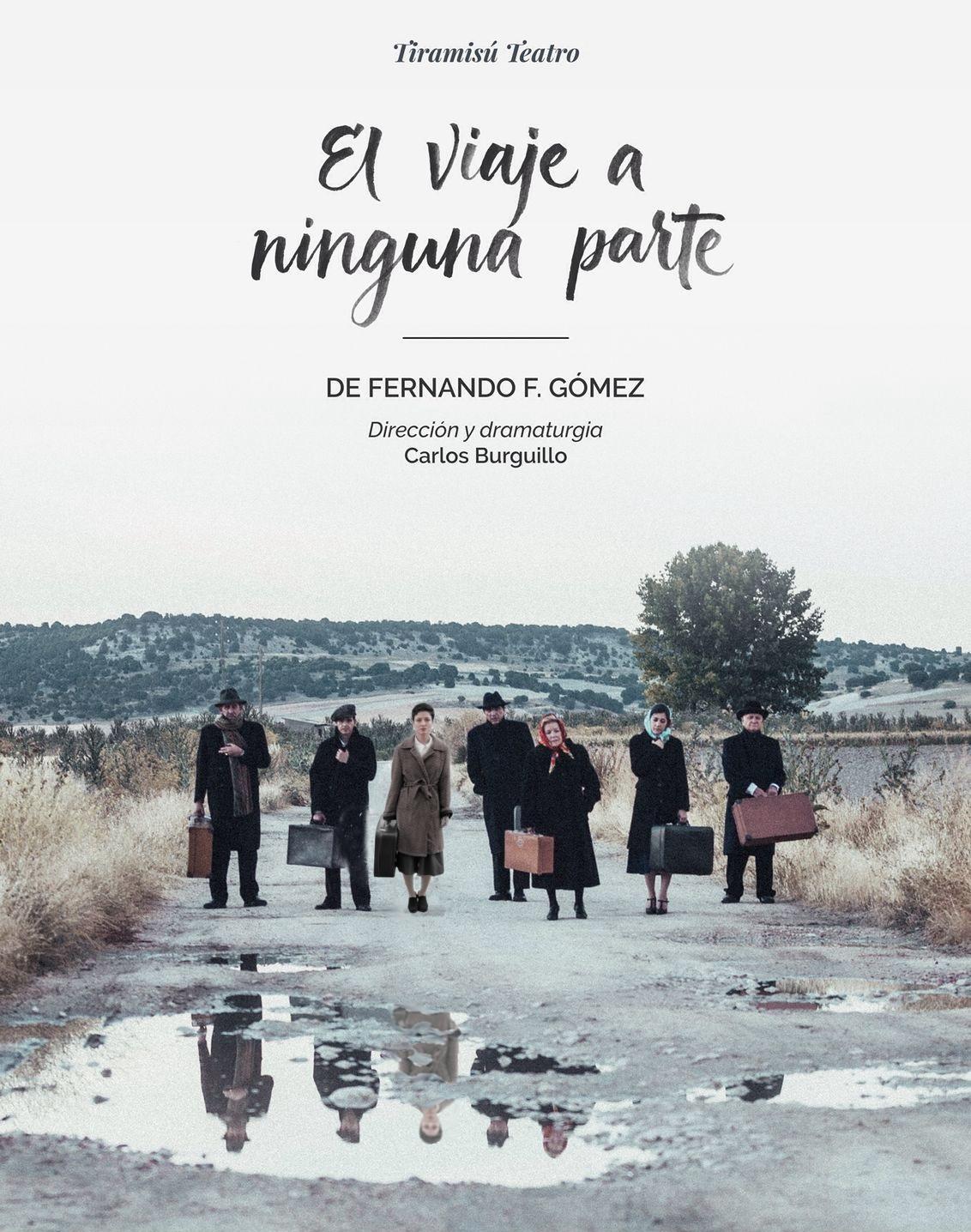 El viaje a ninguna parte (Fernando Fernán-Gómez, 1986